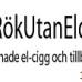 RökUtanEld.se